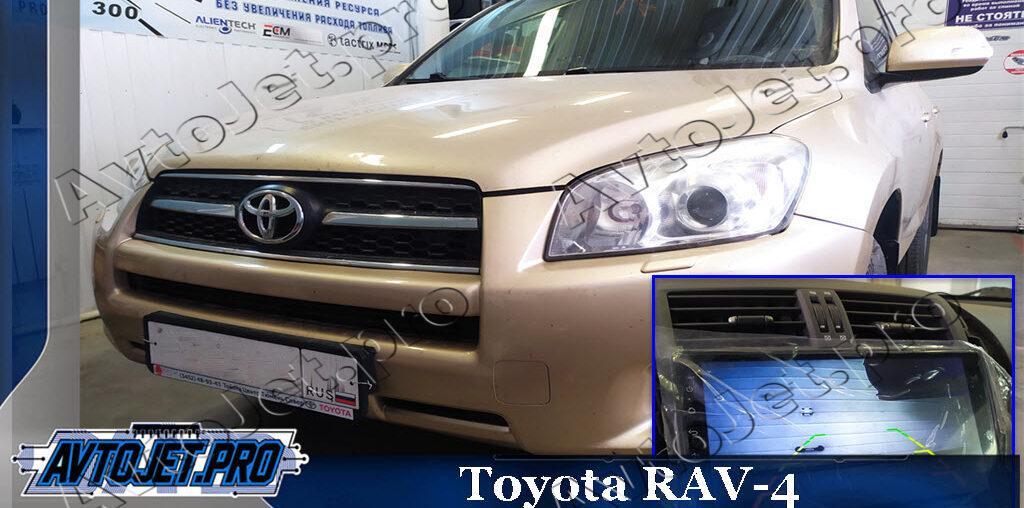 Установка автомагнитолы и камеры заднего вида на автомобиль Toyota RAV-4