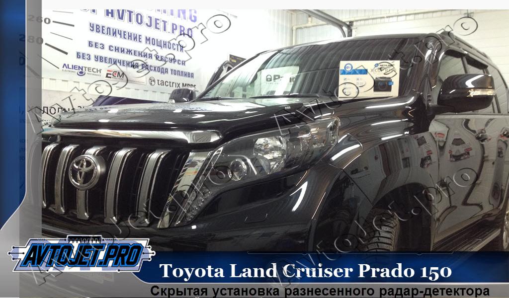 Ustanovka raznesennogo kombo-ustroistva NEOLINE X-COP R750_Toyota Land Cruiser Prado 150_AvtoJet.pro